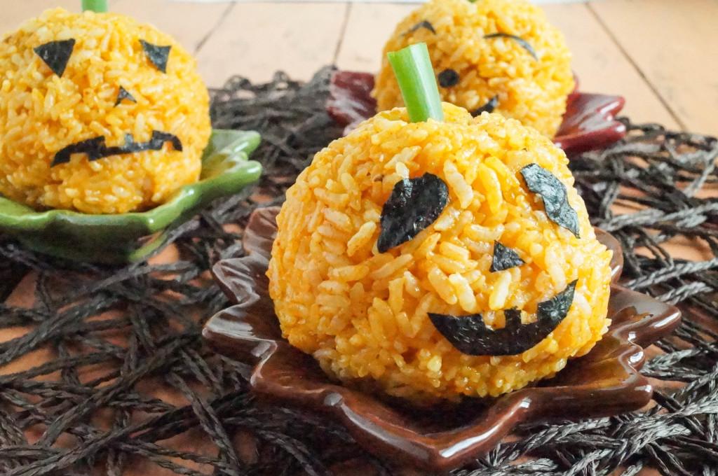Jack-O-Lantern Carrot Rice